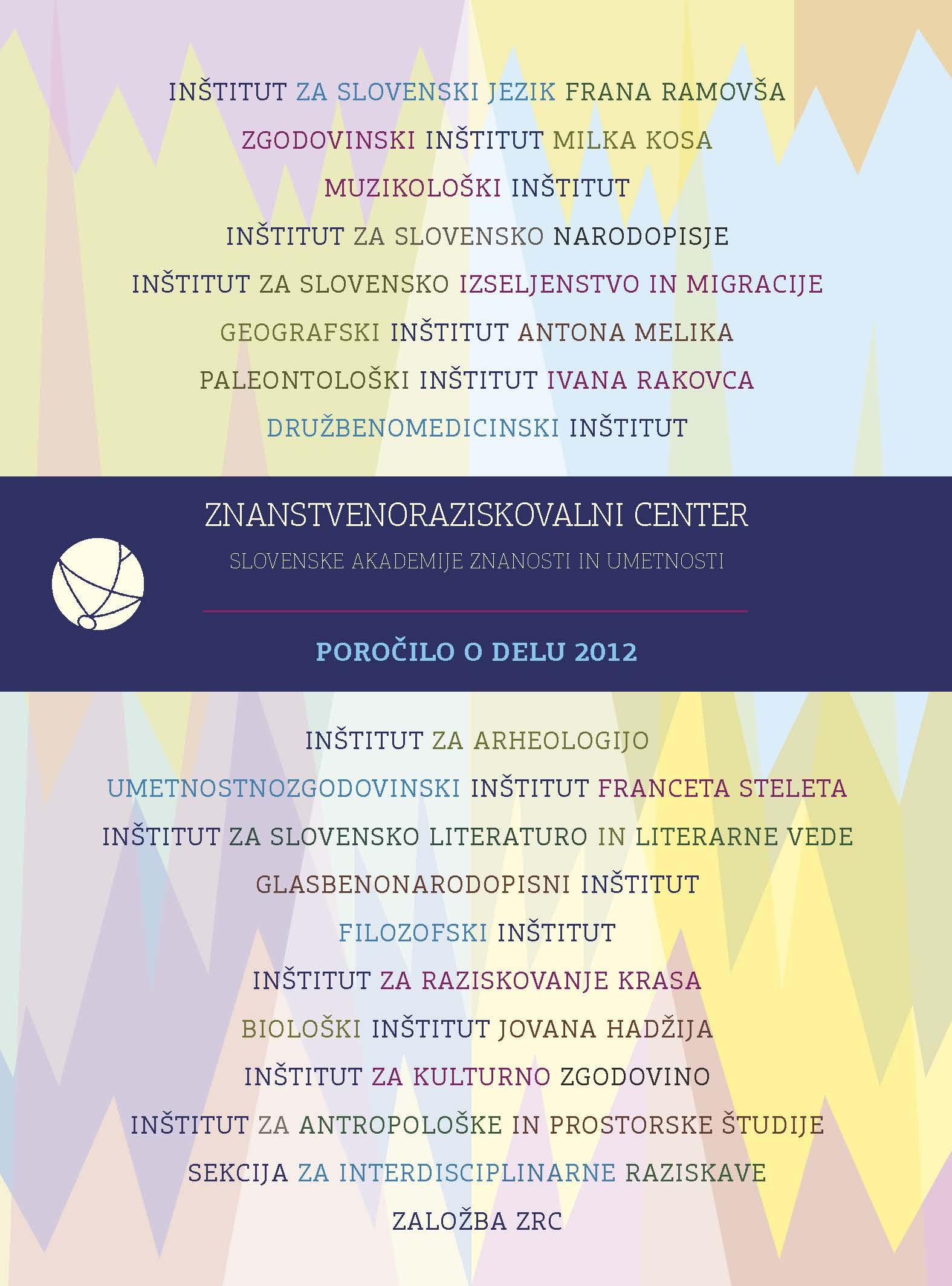 Poročilo za 2012